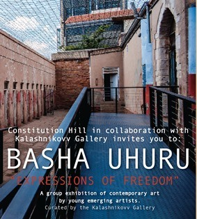 Basha Uhuru Exhibition launch invite
